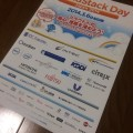 cloudstack_day_japan_2014_14