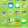 iPhone4s_iOS7_02