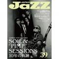jazz_japan_vol39