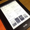 kindle_store