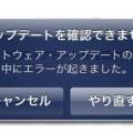 no_update
