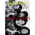 quick_japan_108