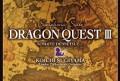 symphonic_ suite_dragonquest_3