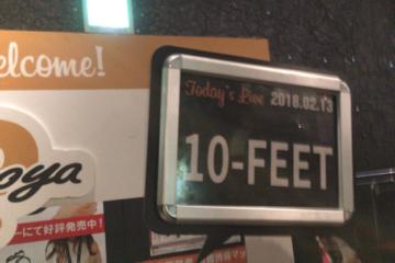 20180213_10-FEET_Zepp_Nagoya